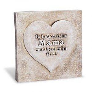 Home & Garden - Mama